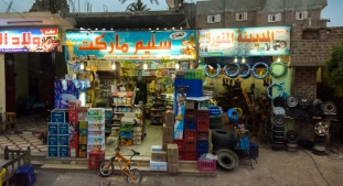20150217_hurghada_0700_20150217_hurghada_0701-2 images_web